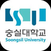 숭실대학교 모바일 ID icon