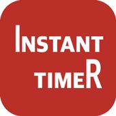 인스턴트 타이머 icon