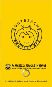 Project BEE(TAB) poster