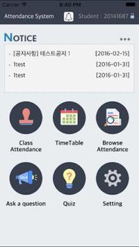 UNIST Mobile Attendance System apk screenshot