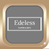에델레스 - 꽃선물 꽃다발선물 icon