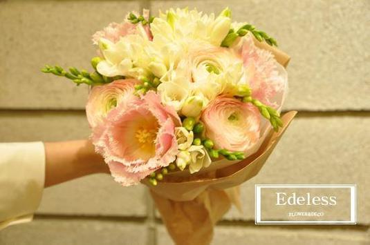 에델레스 - 꽃선물 꽃다발선물 poster