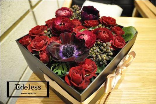 에델레스 - 꽃선물 꽃다발선물 apk screenshot