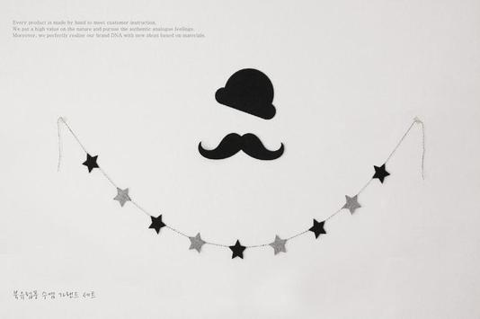 디자인신드롬 - 예쁜조명 우드조명 poster