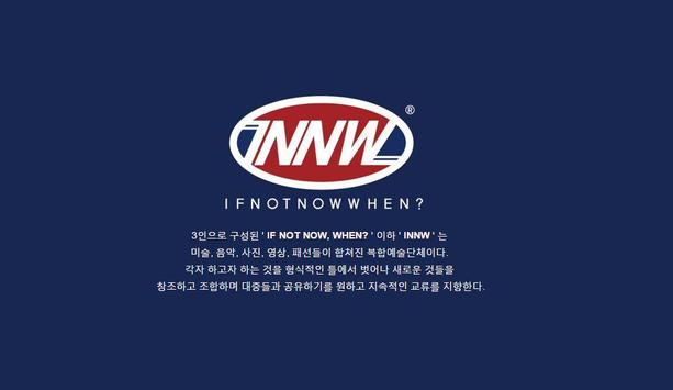If Not Now When - INNW poster