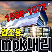 27016651 mpk대리운전업소 icon