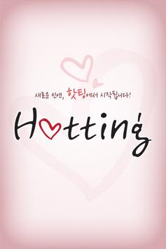 HOTTING poster