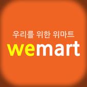 위마트 icon