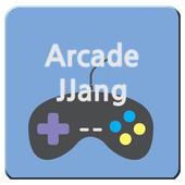 아케이드짱 - 오락실게임,고전게임 icon