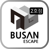 부산 이스케이프 남포2호점 icon