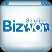 비즈원솔루션 영업지점 icon