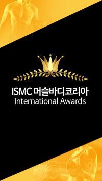 ISMC 머슬바디 코리아 - 세계 모델 대회 출전 poster