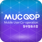 청우 협동조합 - mucoop icon