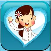 복약도우미 - 드럭인포(Druginfo) icon