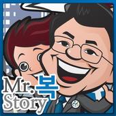 복기왕 icon