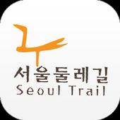 서울둘레길 icon