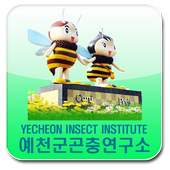 YECHEON INSECT INSTITUTE icon