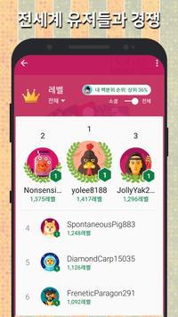 고스톱 Play (깔끔한 무료 맞고 게임) apk screenshot
