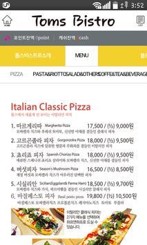 톰스비스트로 - PIZZA & PASTA apk screenshot