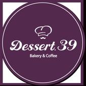 디저트39(순천신대점) icon