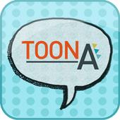 Toon-A (툰아,웹툰교육,웹툰아카데미,웹툰,만화) icon
