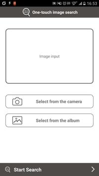 One-Touch Image Search screenshot 4