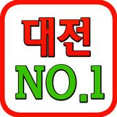 대전베스트대리운전 icon