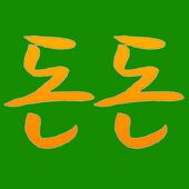 돈돈대리운전 icon