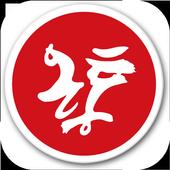 전북 문화 관광 매거진 - 온통 icon