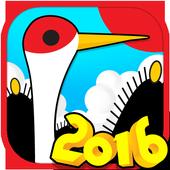 무료맞고 2016 -  고품질 무료 고스톱 게임 icon