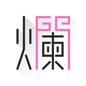 난장판 icon