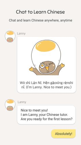 Eggbun for Android - APK Download