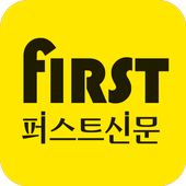 파주 퍼스트신문 icon