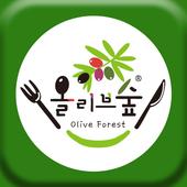올리브숲 피자&치킨 icon