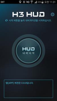 H3 HUD poster