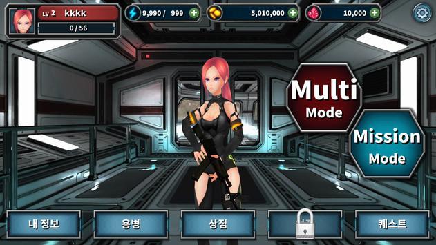 미소녀기동대(베타) apk screenshot