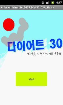 Diet30 poster