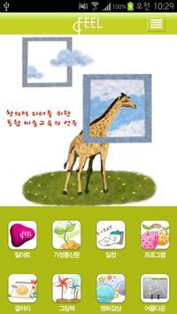 필미술학원 poster