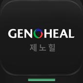 제노힐 간편결제 icon
