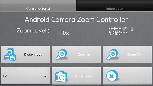ATO Zoom Controller screenshot 4