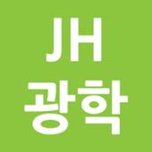 JH광학 icon