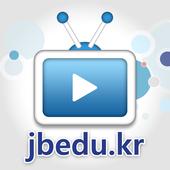 전북교육포털 교육동영상 icon