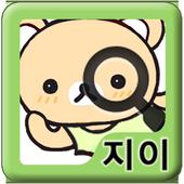 A keen eye test-man icon