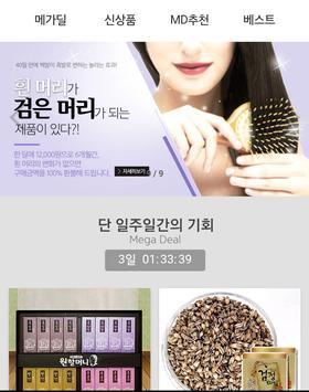 하연닷컴 poster
