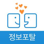 빛가람정보포탈 icon