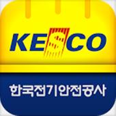 전기설비 검사정보 icon