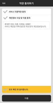 키랩보드게임 : 게임방법, 목록, 예약, 티켓구매 screenshot 4