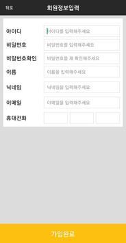 키랩보드게임 : 게임방법, 목록, 예약, 티켓구매 apk screenshot