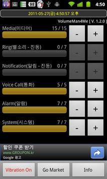 VolumeMan4Me screenshot 1