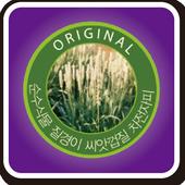 화이바골드 icon